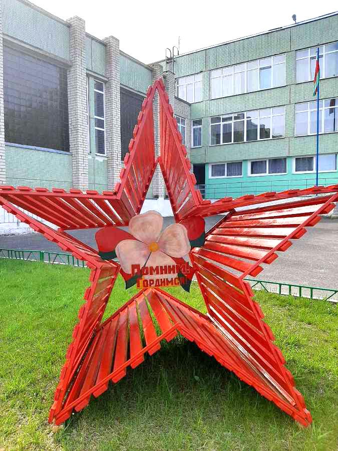 В Лошницкой школе установили интересный арт-объект и фотозону