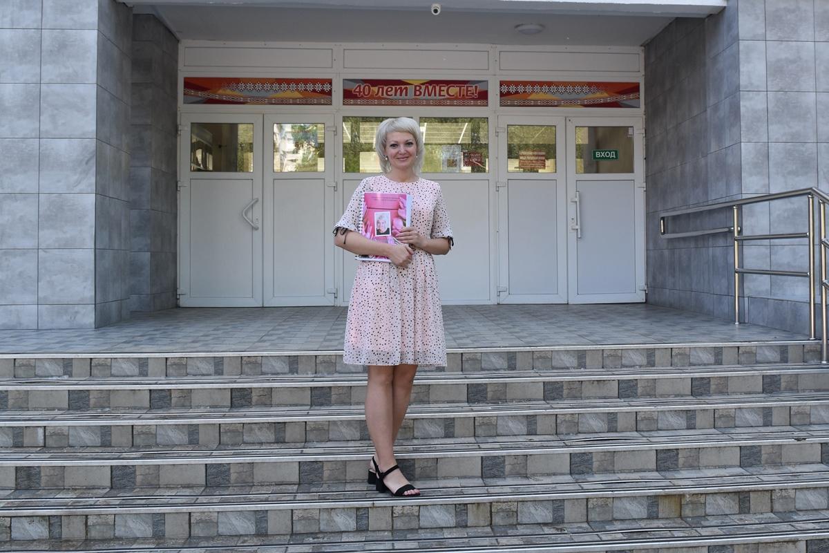 Областной конкурс профмастерства «Педагог социальный» выиграла борисовчанка