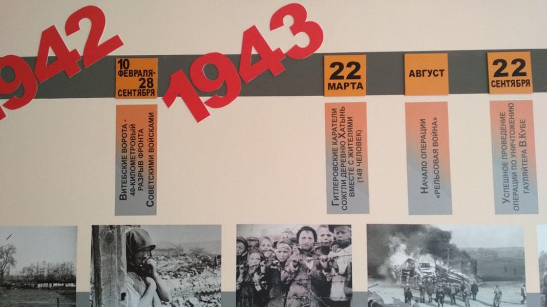 Историческая лента военного времени появилась в гимназии №1 Борисова
