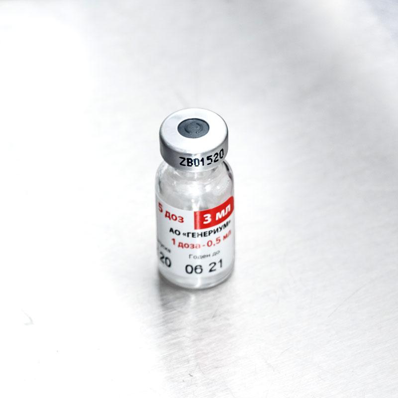 В Борисове начался второй этап вакцинации от коронавируса