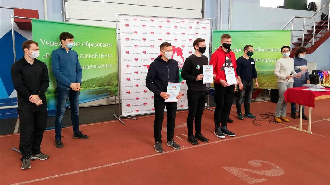 Результативное участие учащихся Борисовского района в составе команды Минской области