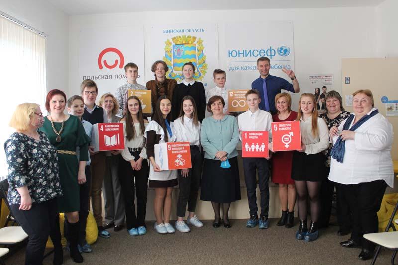 Представитель ЮНИСЕФ дала высокую оценку деятельности борисовского центра «Ступени»