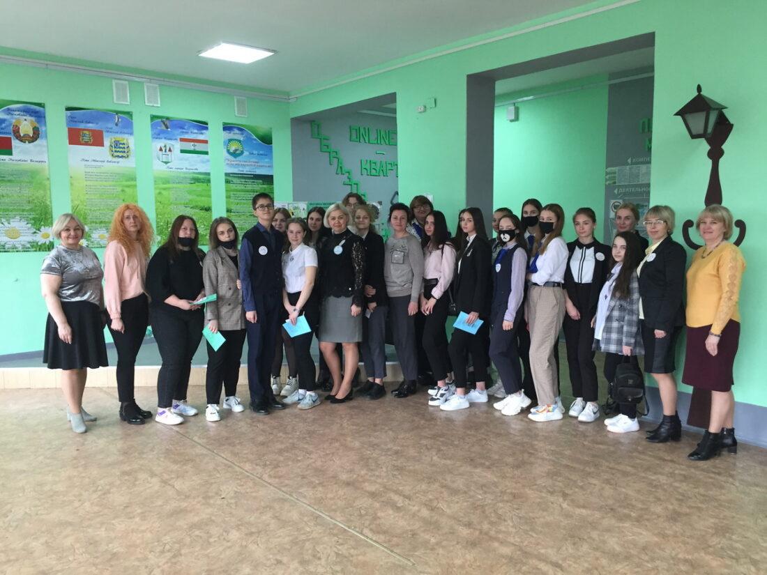 Педагогические классы: в Лошнице прошла первая конференция учителей со всего района