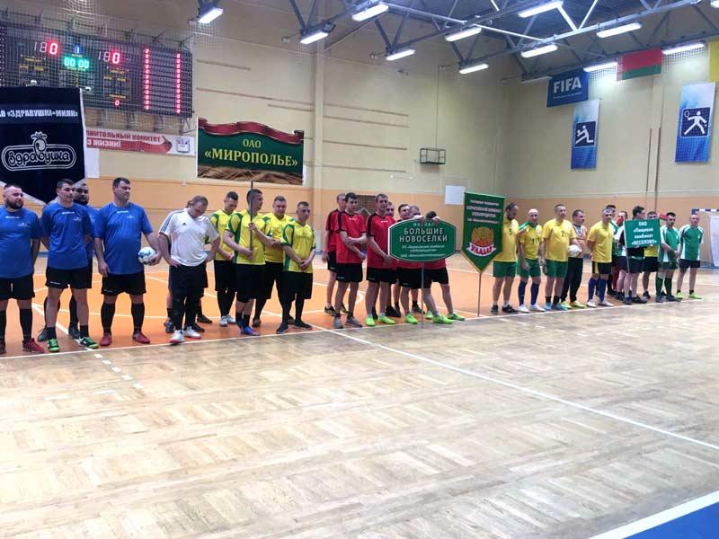 Борисовский райком профсоюза устроил турнир по мини-футболу: какая организация оказалась самой спортивной