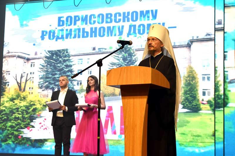 Цветы, улыбки, слова поздравлений и встречи старых друзей: Борисовский родильный дом отмечает 50-летний юбилей