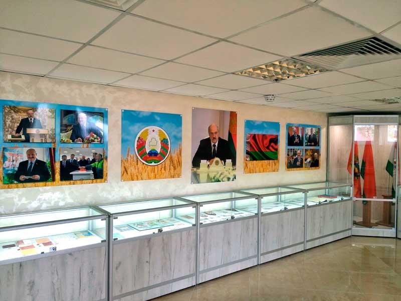 Мероприятие «Мир в семье — единство в Беларуси» проходит в Борисове