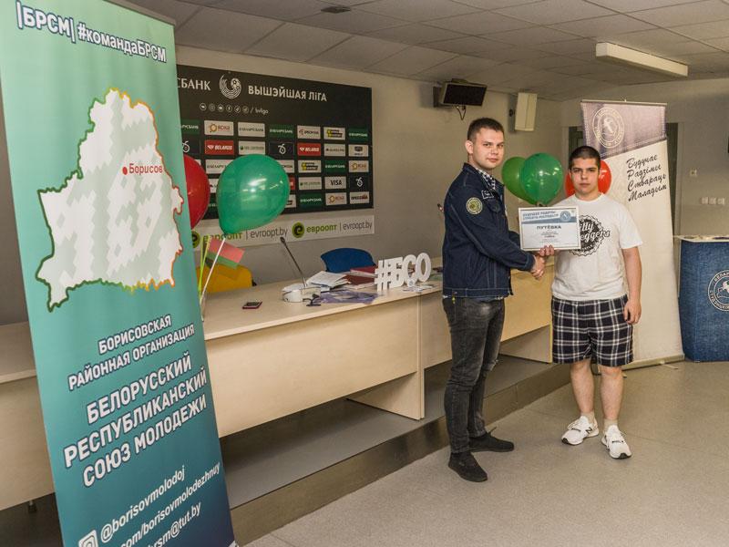 В Борисове состоялось торжественное вручение путевок в трудовое лето