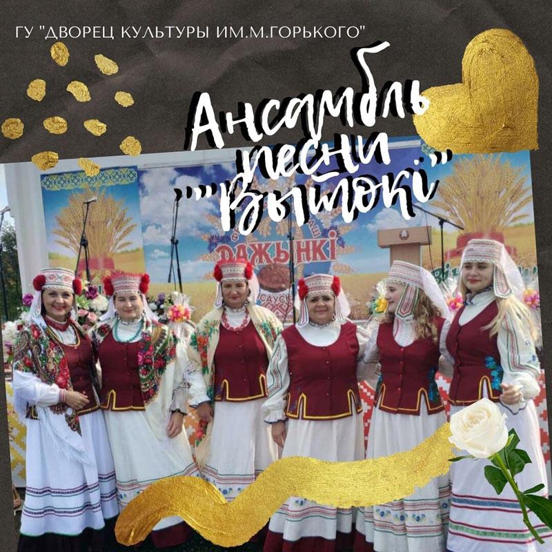 Удивлять и восхищать: как порадуют участников национального фестиваля белорусской песни и поэзии борисовчане