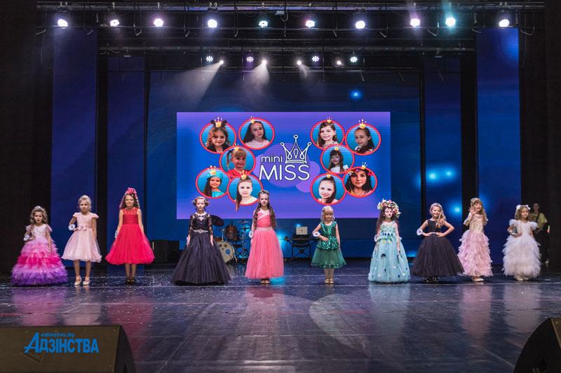 Из принцесс — в королевы: в Борисове прошел первый среди малышек конкурс красоты