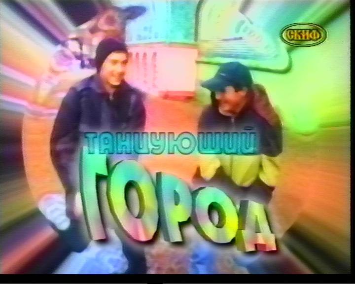 Куда пропало борисовское телевидение? Рассказываем, каким оно было раньше и почему его «не видно» сейчас