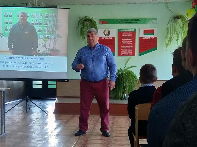 Приобщаем детей к занятиям спортом: Олег Ажигов встретился с неманицкими школьниками