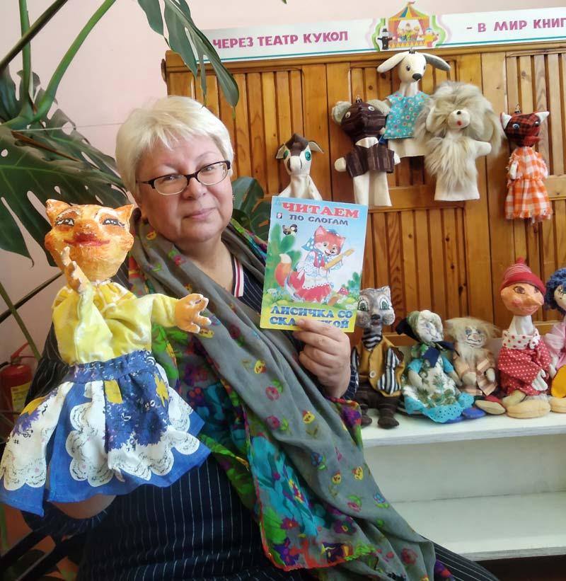 Волшебный мир кукол обнаружили в сельской библиотеке