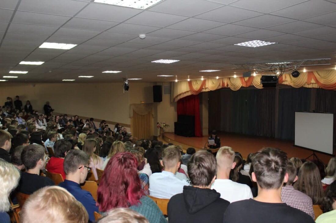 Усиление мер по борьбе с незаконным оборотом наркотиков: сотрудники Борисовского РУВД встретились со школьниками